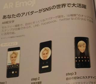 LINE_STAMP_sumaho201806_1.jpg